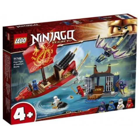 Vuelo Final del Barco de Asalto Ninja